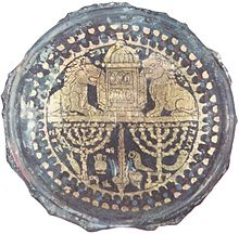 2nd_century_Rome_gold_goblet_shows_Jewish_ritual_objects